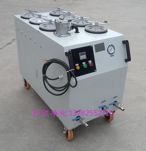 高粘度油超精密净油机滤油机厂家液压油CS-AL-6R过滤器