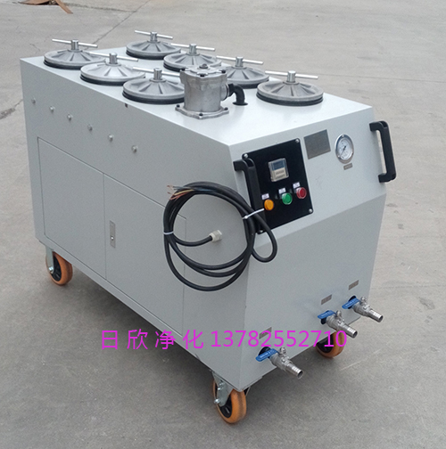 过滤高质量CS-AL-1R滤油机厂家液压油超精密过滤机