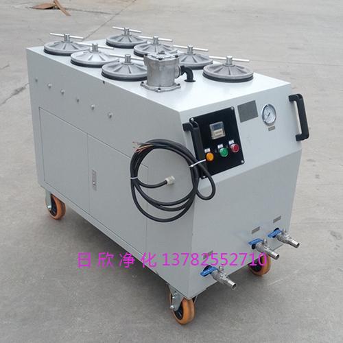 滤油机厂家润滑油CS-AL-3R耐用日欣净化超精密滤油机