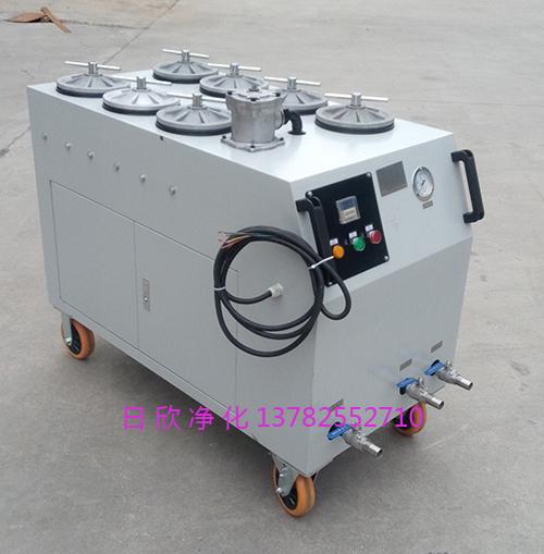 精密净油机滤油机厂家不锈钢润滑油CS-AL过滤器
