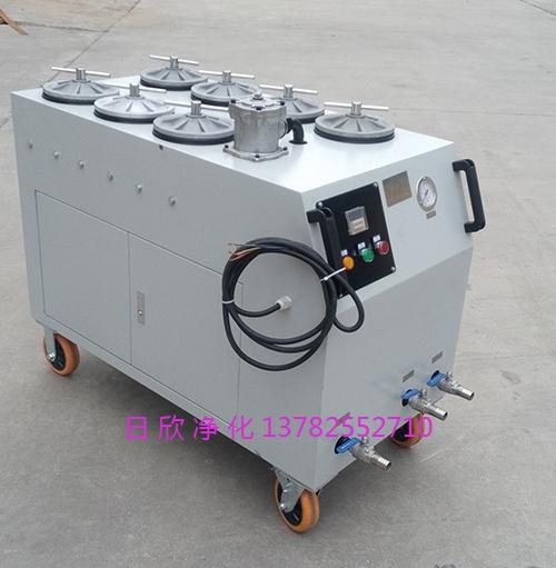 精密过滤机优质CS-AL-1R日欣净化液压油