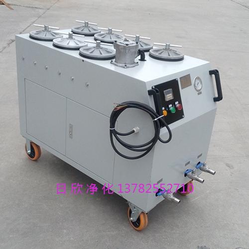 润滑油CS-AL-7R不锈钢滤芯精密过滤机