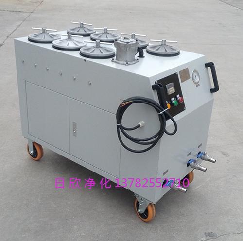 日欣净化高配置精密滤油机齿轮油CS-AL-1R