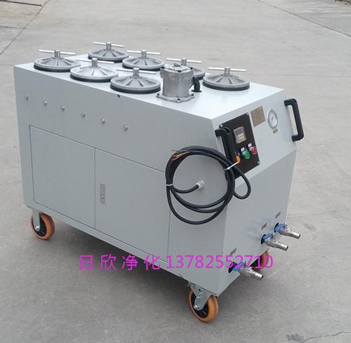 超精密滤油机高配置净化CS-AL滤油机厂家汽轮机油