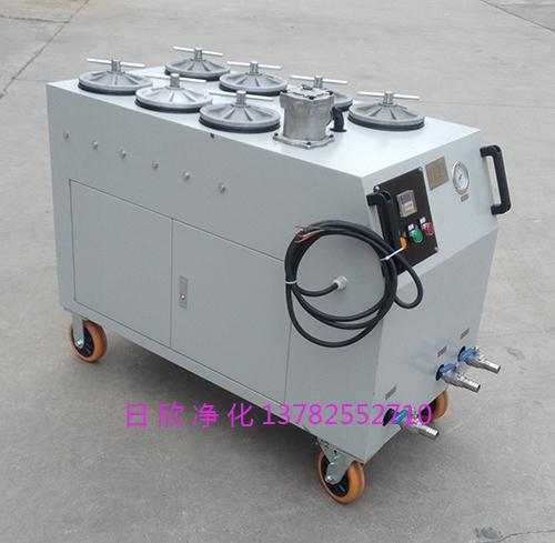 日欣净化耐用超精密滤油机柴油CS-AL-7R