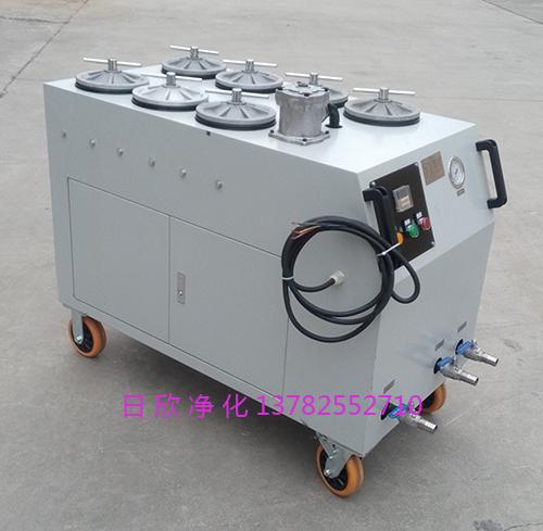 精密净油机煤油高粘度油CS-AL-2R滤油机厂家过滤
