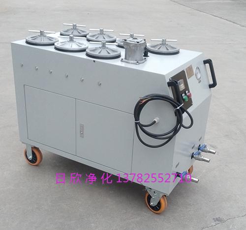 机油净化设备超精密滤油车不锈钢CS-AL-3R