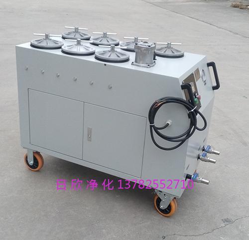 增强CS-AL系列汽轮机油超精密净油车净化设备