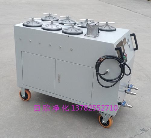 日欣净化机油超精密净油机高粘度油滤油机厂家CS-AL-1R