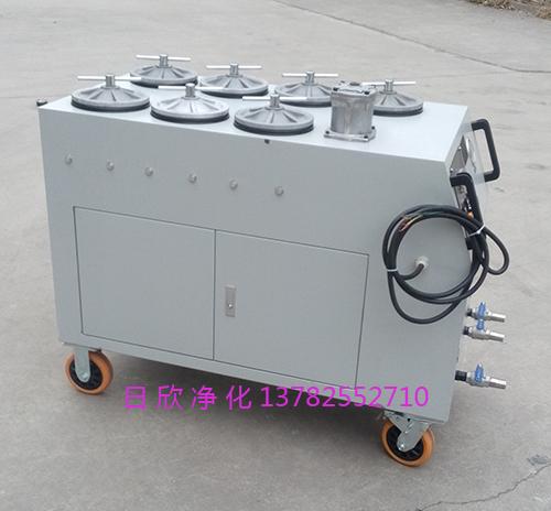 CS-AL-4R精密滤油车油过滤耐用润滑油
