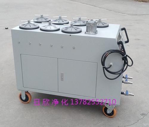 优质精密滤油机润滑油CS-AL-4R日欣净化