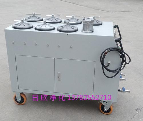 滤芯厂家煤油除杂CS-AL超精密滤油机