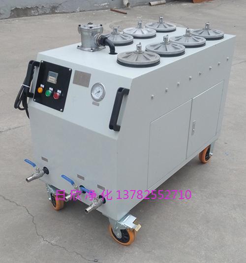 润滑油CS-AL-4R过滤器精密滤油车
