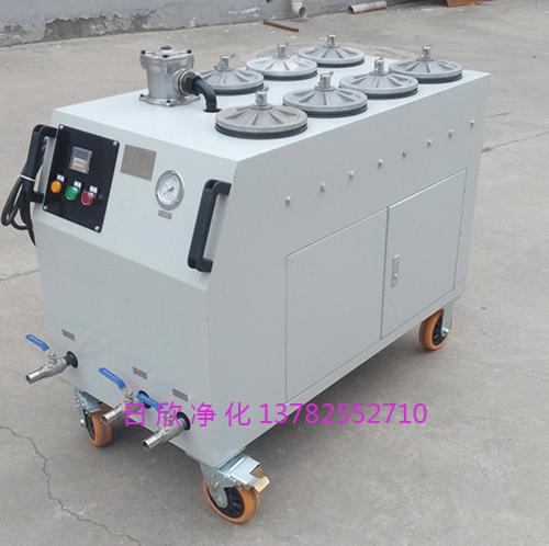 实用超精密滤油机润滑油CS-AL-6R