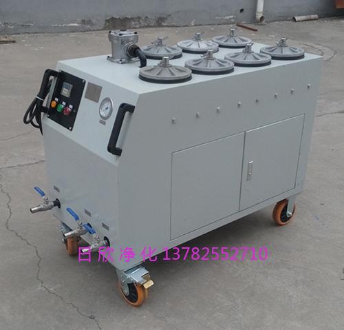 滤油机润滑油超精密滤油车CS-AL-6R优质滤油机厂家