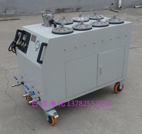 机油CS-AL-3R精密滤油车净化设备高粘度油