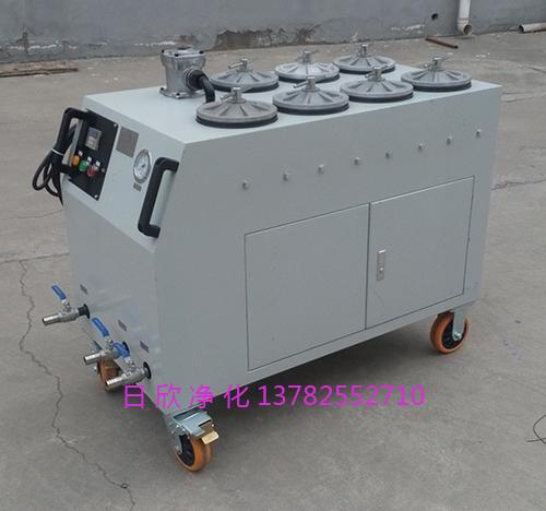 CS-AL-3R过滤器高粘油滤油机厂家精密滤油机抗磨液压油