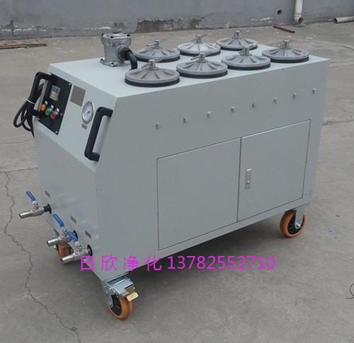 精密净油机CS-AL-5R高粘度净化汽轮机油