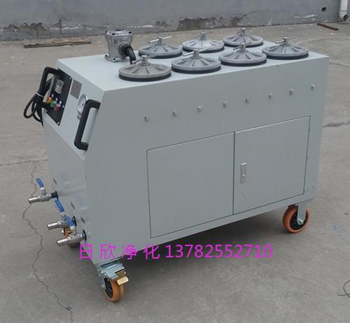 高配置日欣净化液压油CS-AL-1R精密净油机