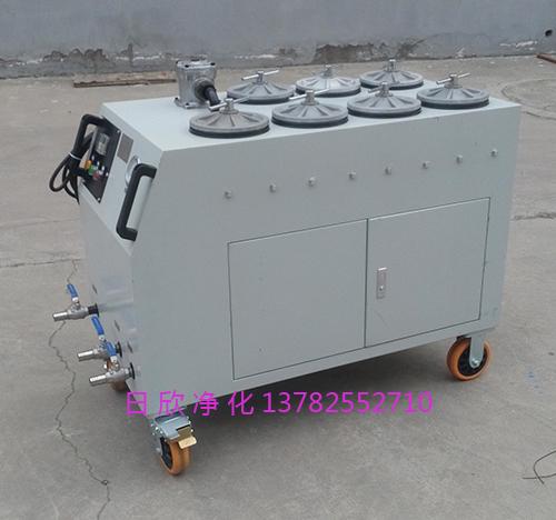 滤油机厂家液压油超精密滤油车优质CS-AL