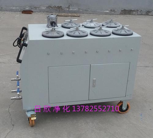 滤油机厂家CS-AL-5R超精密过滤机机油高粘度油