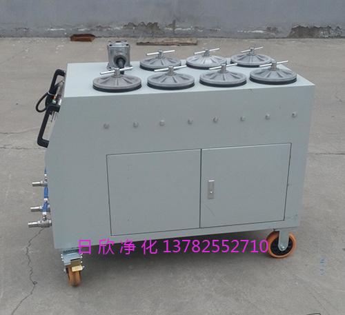 滤油机厂家润滑油CS-AL-3R超精密净油机高档