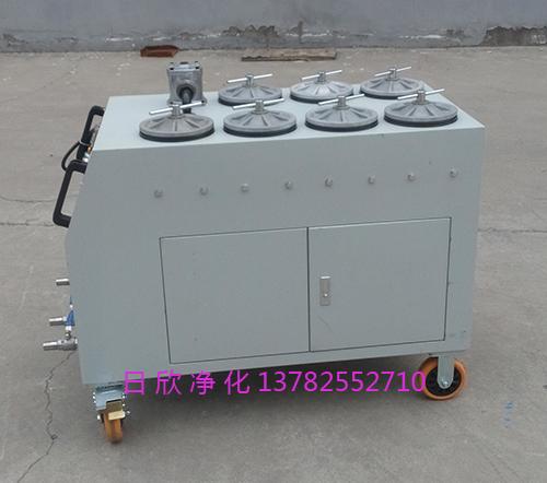 精密滤油车高粘度油CS-AL-3R机油滤油机厂家