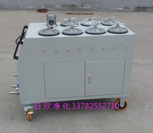 CS-AL-1R防爆超精密滤油车滤芯厂家机油