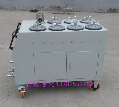 CS-AL精密滤油车柴油除杂质过滤