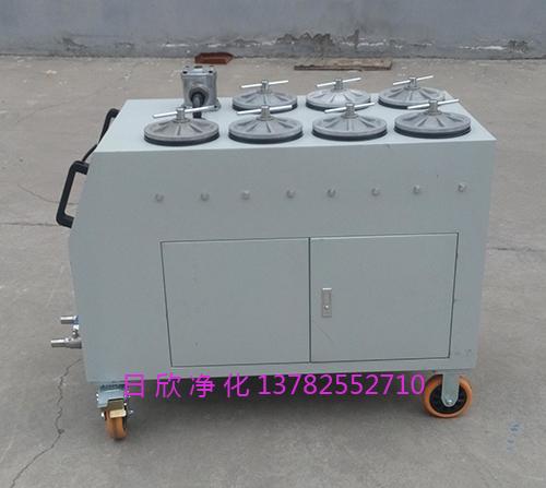 不锈钢液压油滤油机厂家CS-AL系列日欣净化精密过滤机