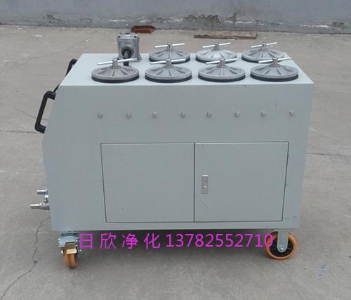 滤油机厂家高粘油CS-AL-3R精密滤油机过滤器抗磨液压油