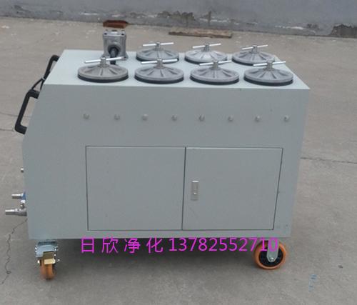 滤芯煤油CS-AL高精度滤油机净化