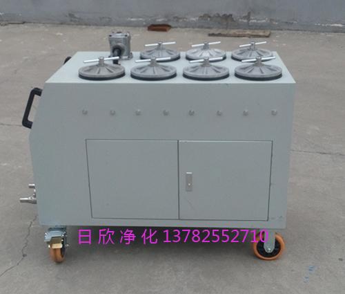 超精密净油机液压油CS-AL-5R过滤器不锈钢