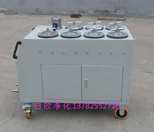 实用CS-AL-6R日欣净化超精密过滤机液压油