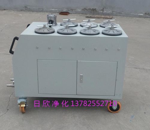 煤油CS-AL-1R高粘油超精密过滤机过滤器