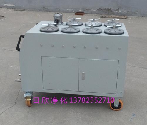 滤油机厂家精密滤油车CS-AL-6R增强齿轮油日欣净化