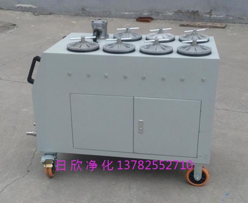 滤油机超精密净油机机油CS-AL-3R防爆