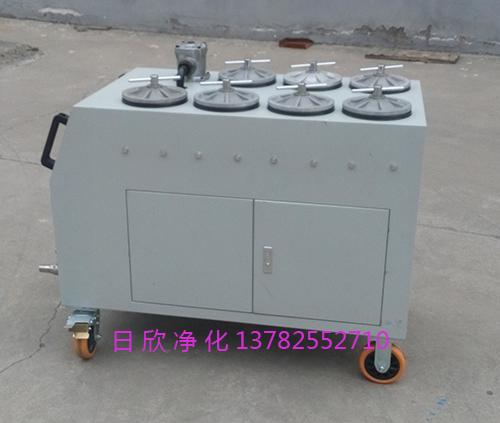 滤油机厂家机油CS-AL-5R超精密净油机不锈钢日欣净化