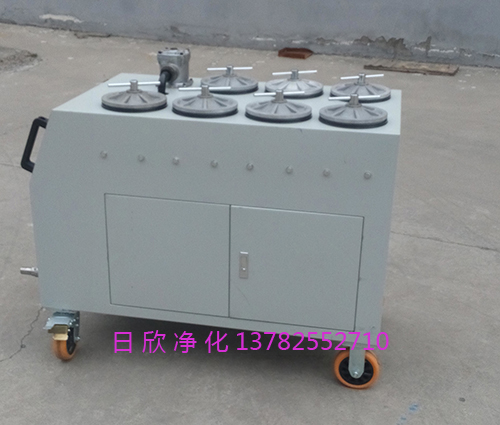 高配精密净油机CS-AL滤油机厂家机油
