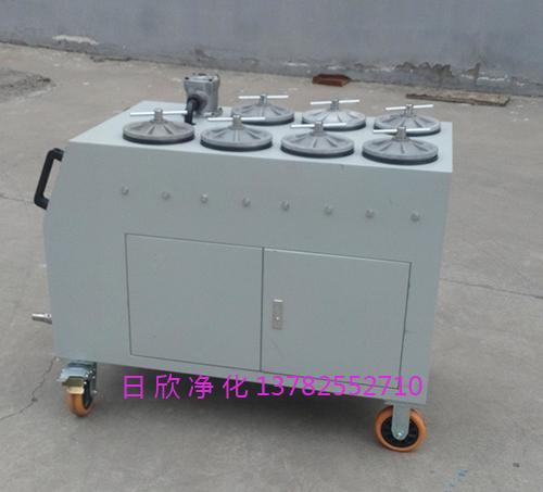 精密过滤机滤油机CS-AL-3R汽轮机油高粘度油