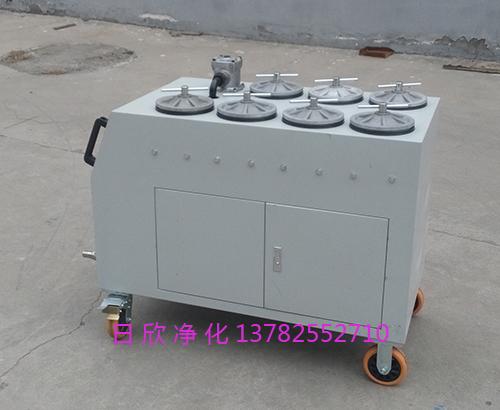 日欣净化高粘度润滑油滤油机厂家CS-AL-1R精密滤油机