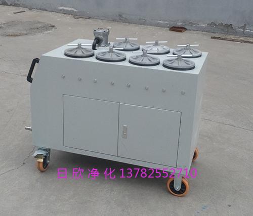 不锈钢净化CS-AL-7R汽轮机油精密滤油机