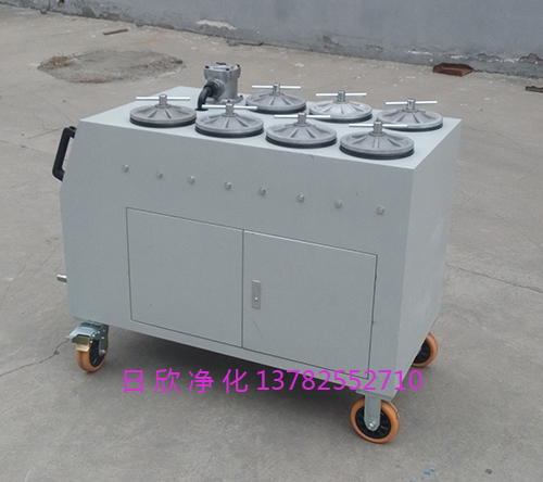 超精密过滤机CS-AL-6R实用液压油日欣净化