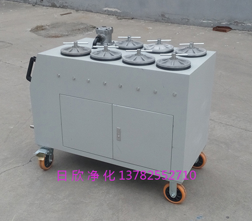 CS-AL-2R润滑油滤油机厂家日欣净化高配超精密滤油车