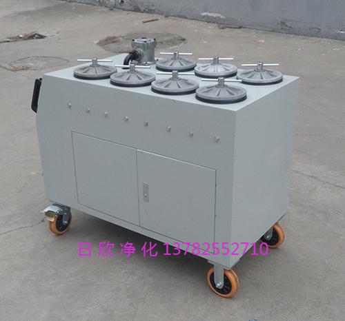 高质量CS-AL-7R柴油滤芯超精密滤油机