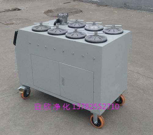 滤芯超精密过滤机高配抗磨液压油CS-AL-3R
