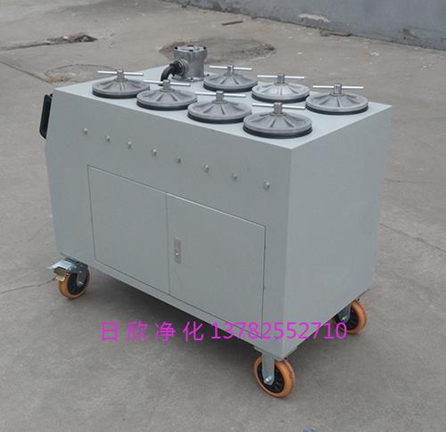 实用工业齿轮油滤芯超精密滤油机CS-AL系列