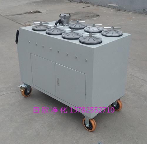 工业齿轮油滤芯CS-AL-2R实用超精密滤油机