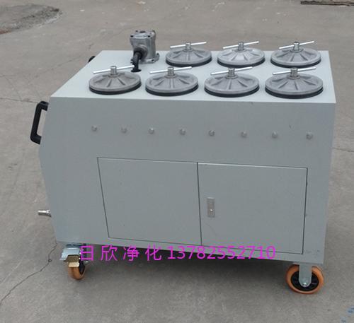过滤器超精密过滤机高粘油CS-AL-1R煤油