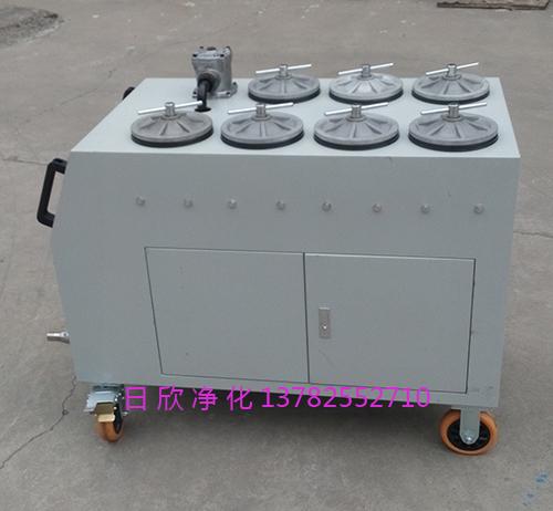 精密过滤机CS-AL-7R滤芯不锈钢润滑油